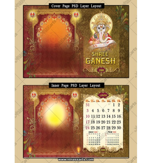 48007 Ganesh T.C Layout