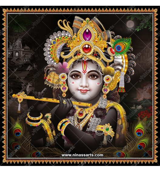 5005 Krishna