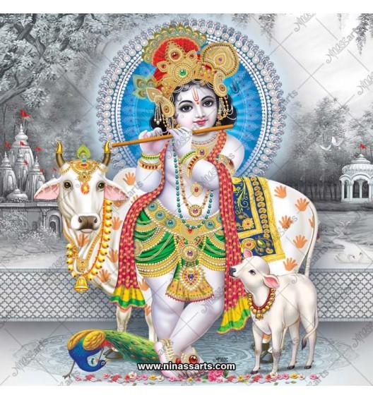 5048 Krishna