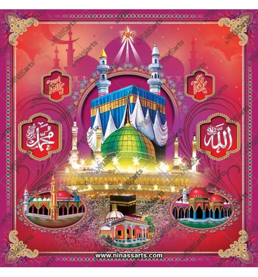 45001 Islamic / Muslim