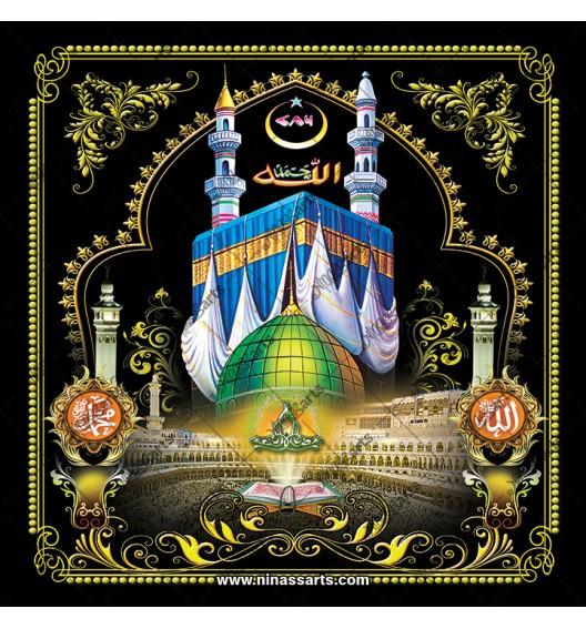 45006 Islamic / Muslim