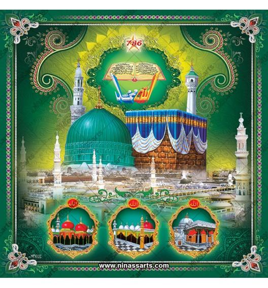 45008 Islamic / Muslim