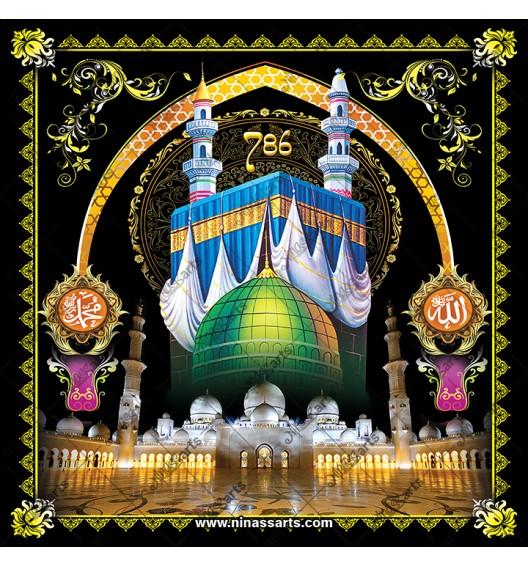 45009 Islamic / Muslim