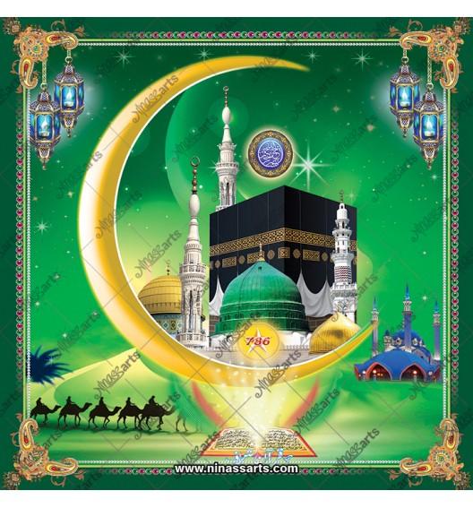 45010 Islamic / Muslim