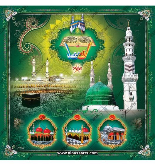 45011 Islamic / Muslim