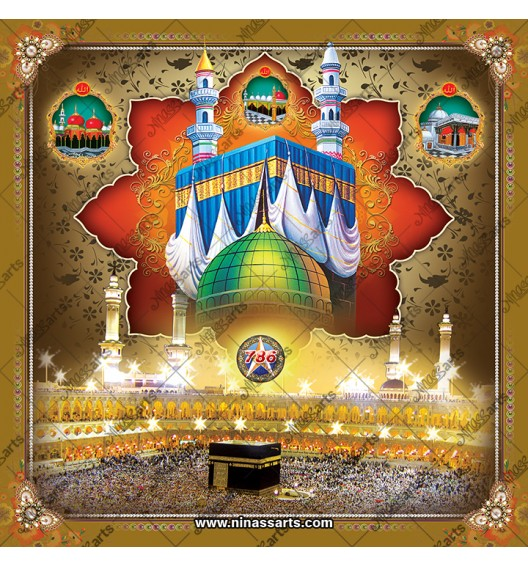 45012 Islamic / Muslim