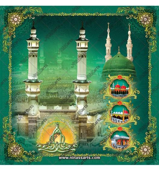 45013 Islamic / Muslim