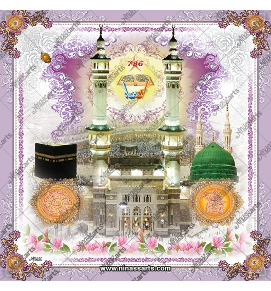 45014 Islamic / Muslim