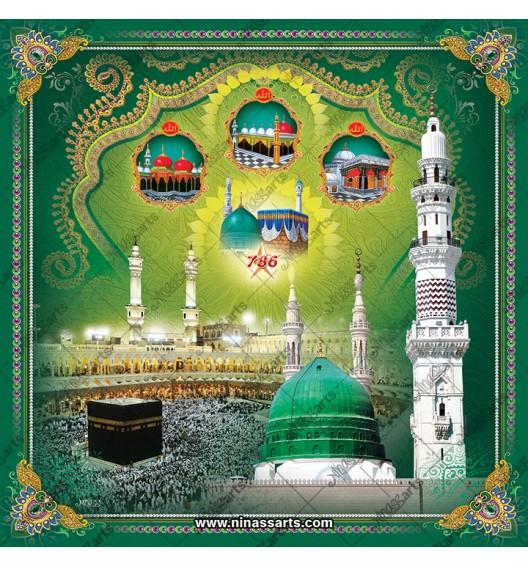 45015 Islamic / Muslim