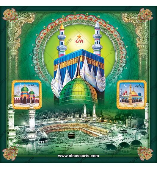 45016 Islamic / Muslim