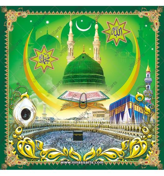 45017 Islamic / Muslim