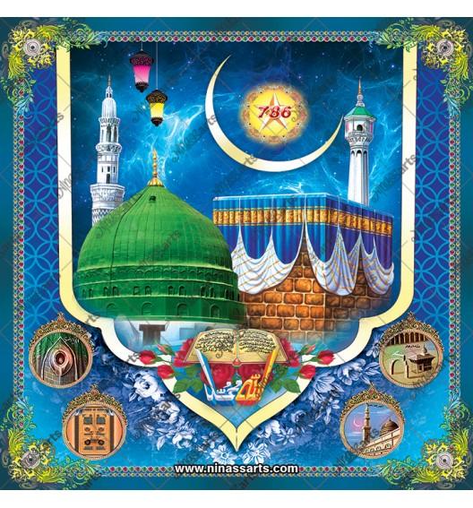 45018 Islamic / Muslim