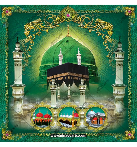 45019 Islamic / Muslim