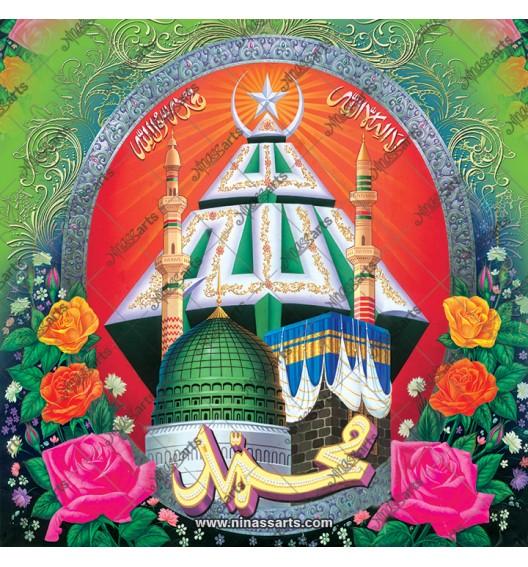 45021 Islamic / Muslim