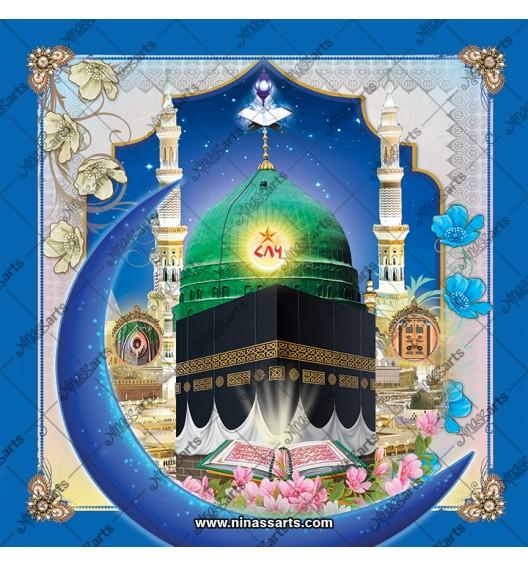 45022 Islamic / Muslim
