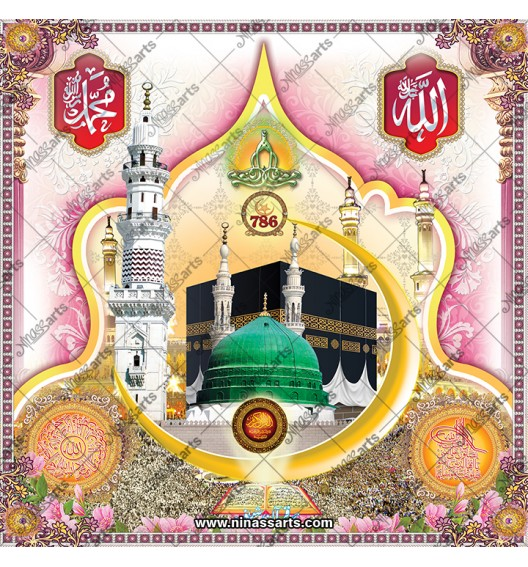 45023 Islamic / Muslim