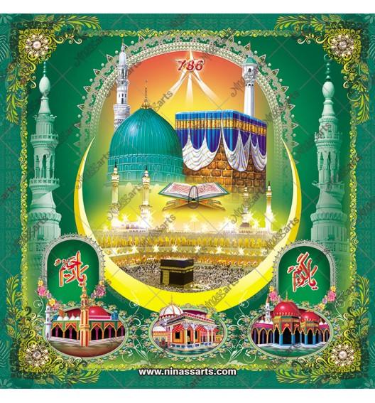 45025 Islamic / Muslim