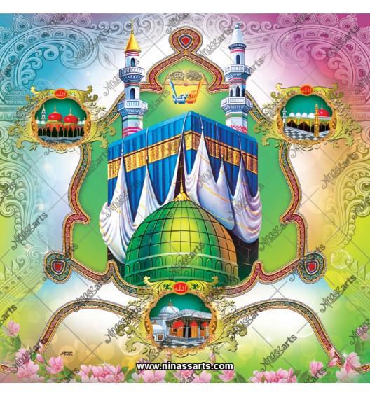 45028 Islamic / Muslim