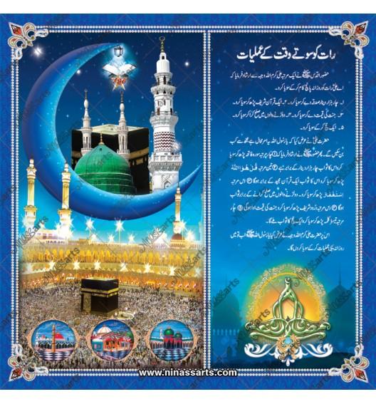 45029 Islamic / Muslim
