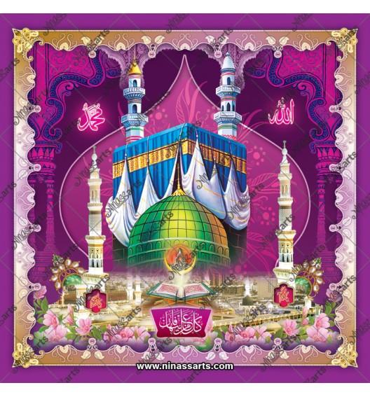 45032 Islamic / Muslim