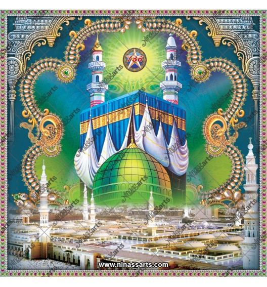 45033 Islamic / Muslim