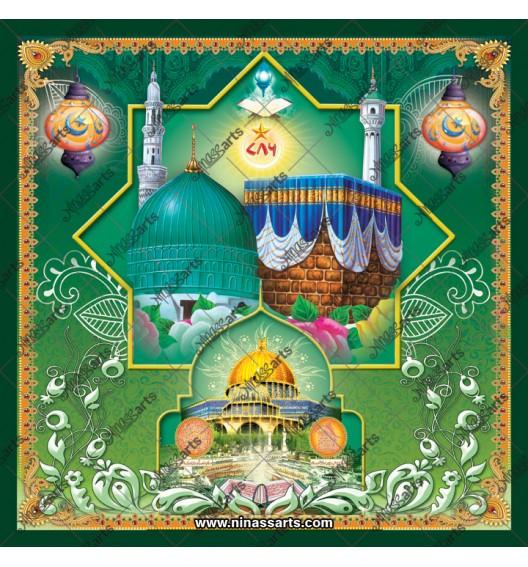 45034 Islamic / Muslim