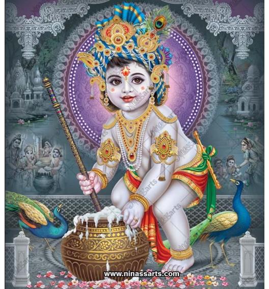5077 Krishna