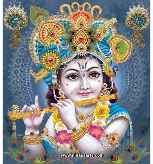 5078 Krishna