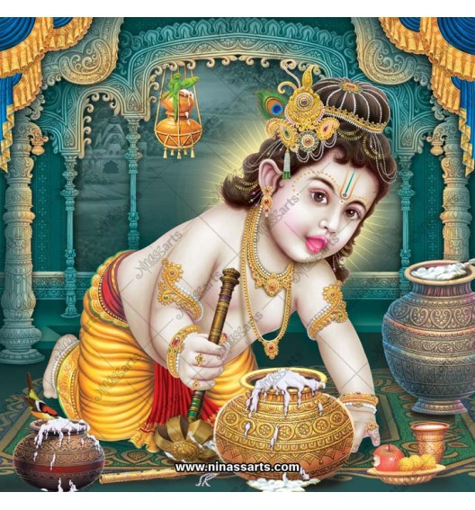 5094 Krishna