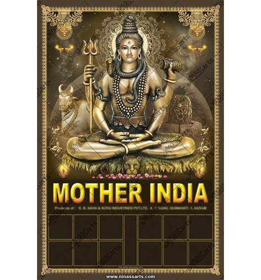 Shiva ( Special Image)
