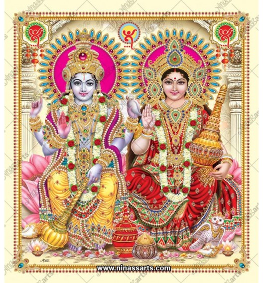 4004 Laxmi Narayan