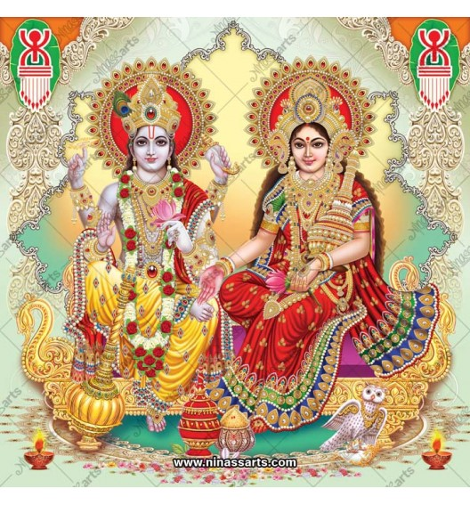 4011 Laxmi Narayan
