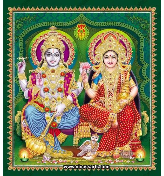 4012 Laxmi Narayan