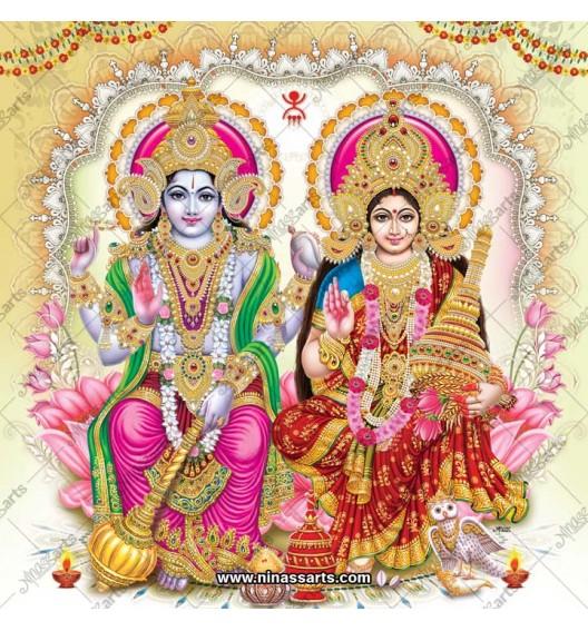 4014 Laxmi Narayan