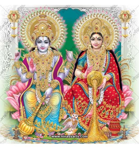 4025 Laxmi Narayan