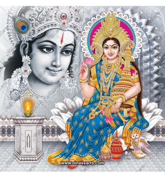 4029 Laxmi Narayan