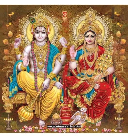 4053 Laxmi Narayan