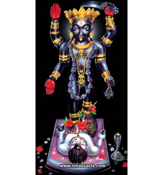 11031 Kali Ma