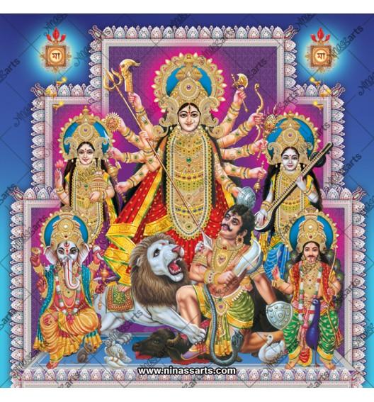 7005 Durga