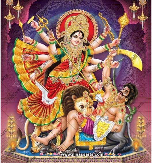 7017 Durga