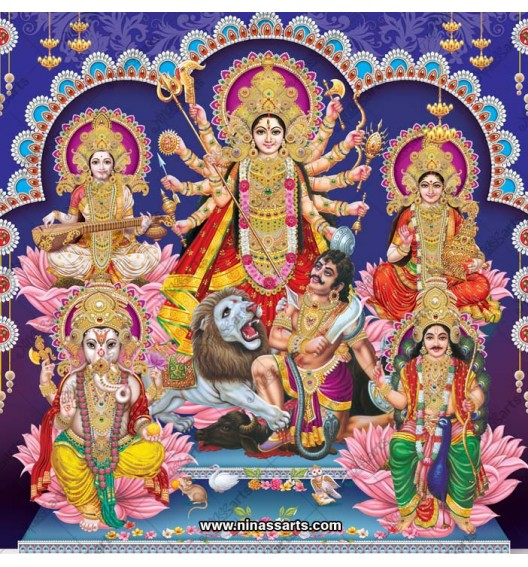 7018 Durga Family