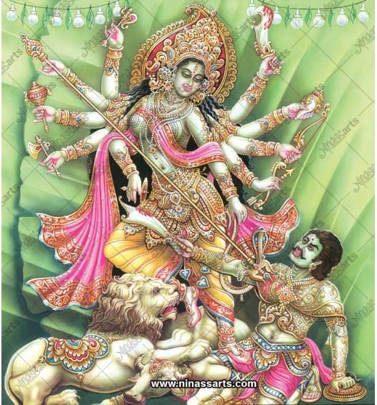 7021 Durga