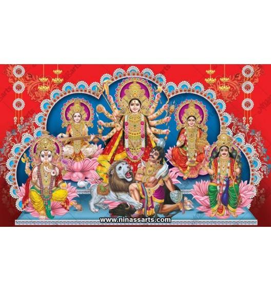 7025 Durga Family