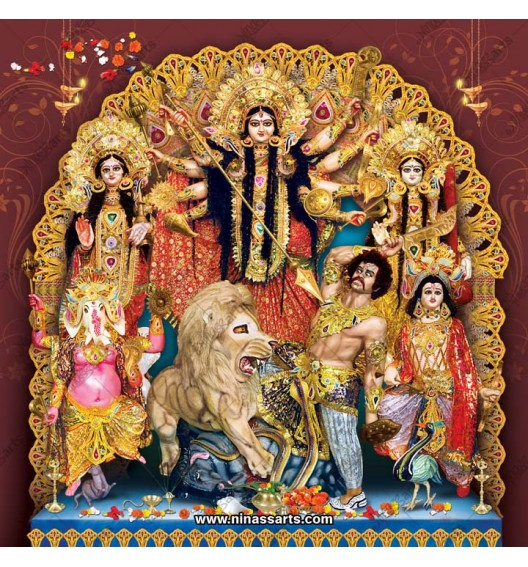 7033 Durga