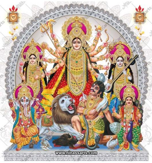 7037 Durga Family