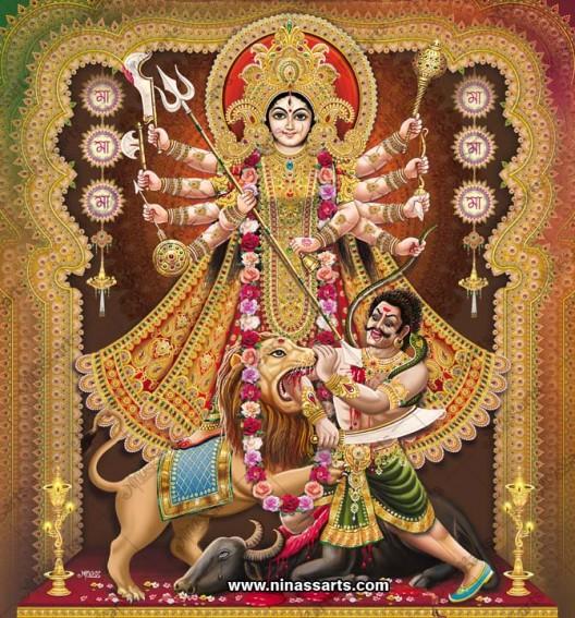 7041 Durga
