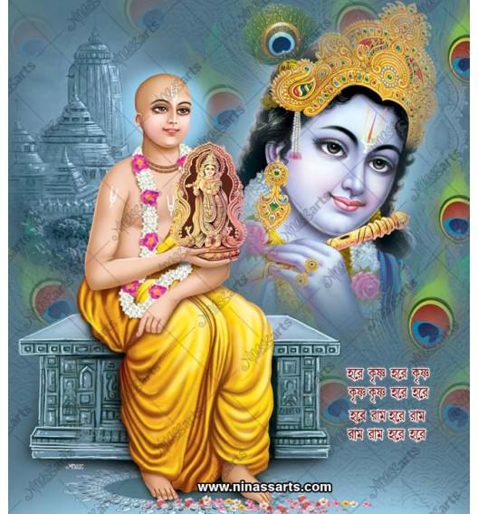 20001 Chaitanna Mahapravu