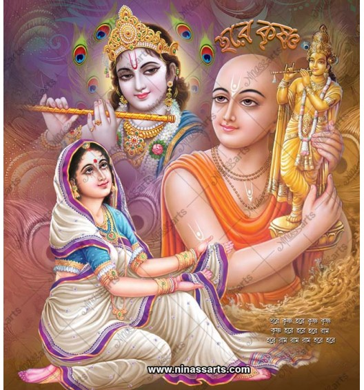 20002 Chaitanna Mahapravu