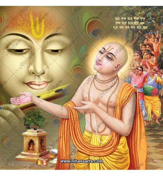 20010 Chaitanna Mahapravu