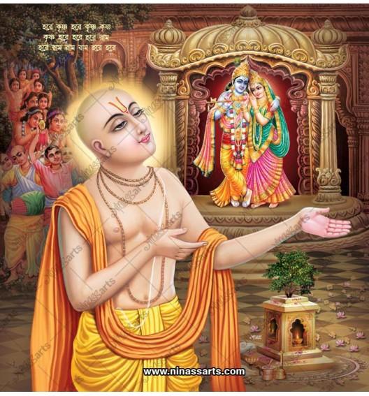 20014 Chaitanna Mahapravu